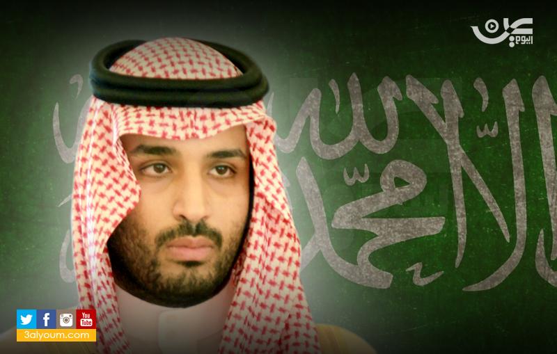 Салман аль утайби 1 фотография