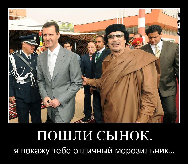 элитные проститутки г иркутск