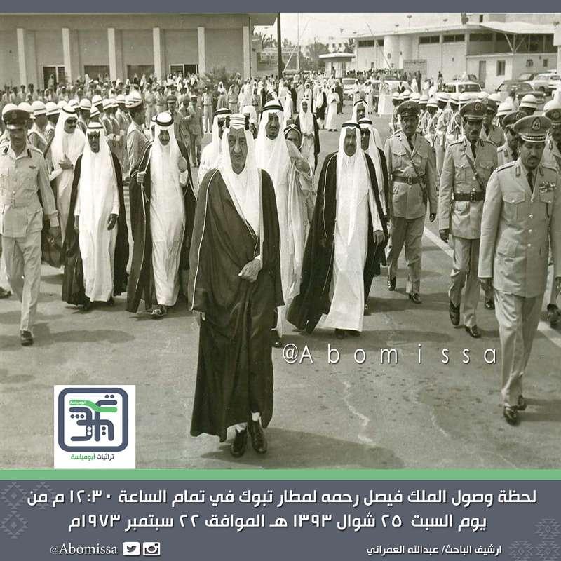 король саудии фото