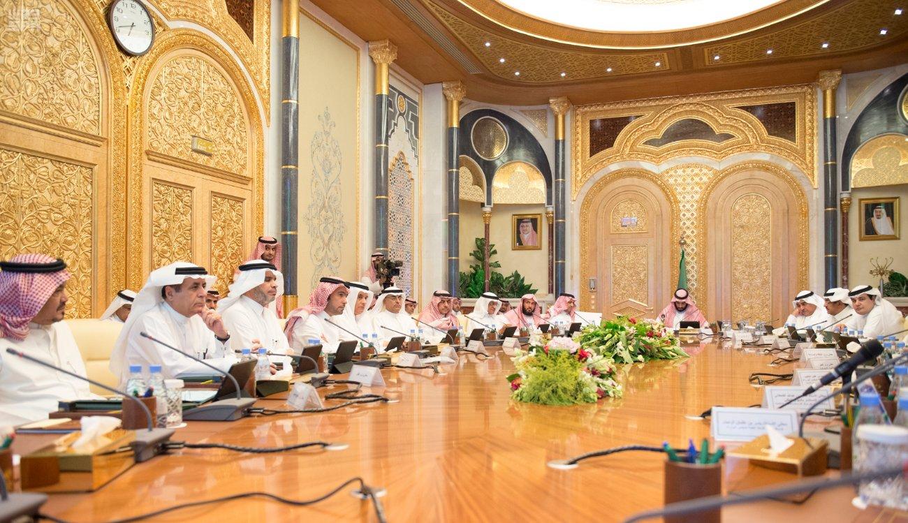 Под председательством Заместителя наследного принца прошло заседание Совета по экономике и развитию