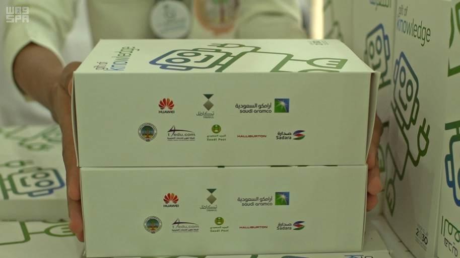 Почта направила 20 тыс.планшетных компьютеров учащимся на южной границе