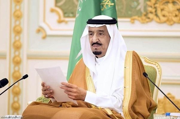 Служитель Двух Святынь распорядился об учреждении «Центра национальной безопасности», организационно связанного с Королевским Советом