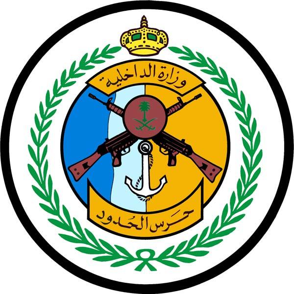 Logo_50_Percent
