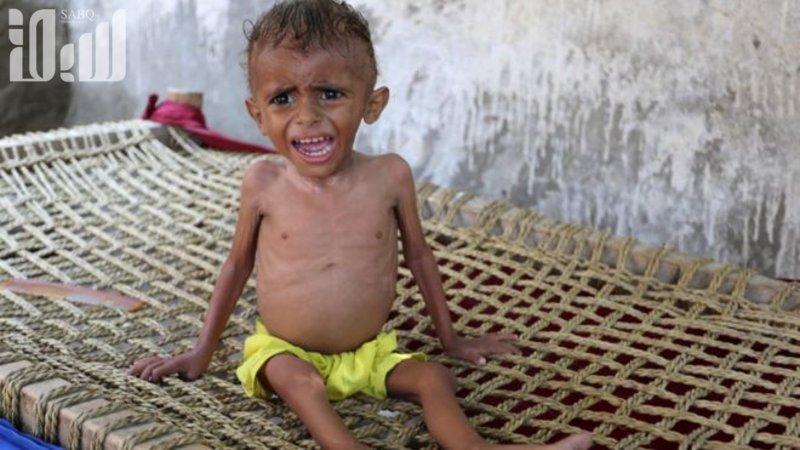 Хусииты и сторонники экс-президента Салеха расхитили в Йемене 4.8 млрд.$