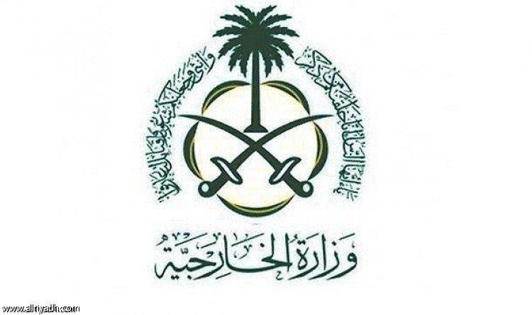 Королевство выражает решительное осуждение вооружённому нападению в округе аль-Миния в Египте