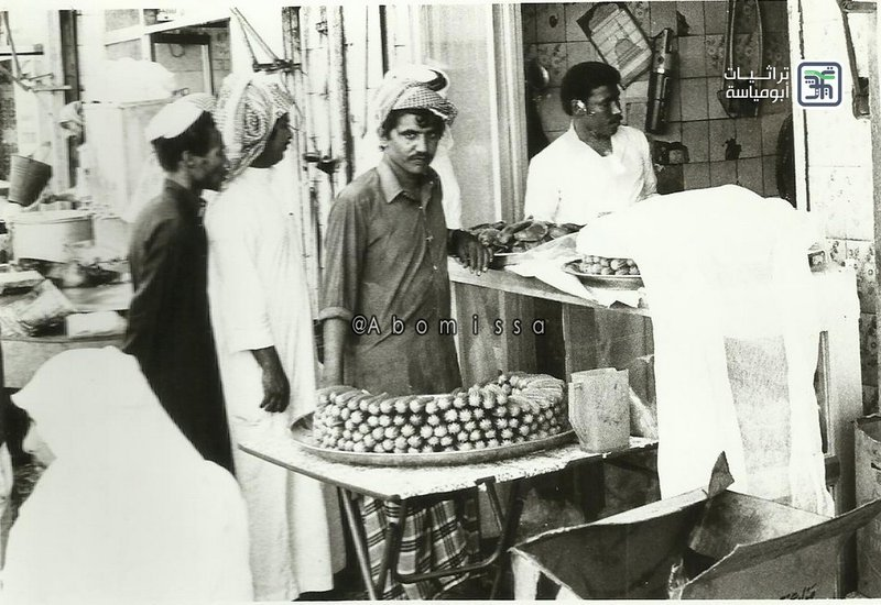 36 фотографий, запечатлевших месяц Рамадан в Саудии в 70-80 гг. прошлого века по х.л.