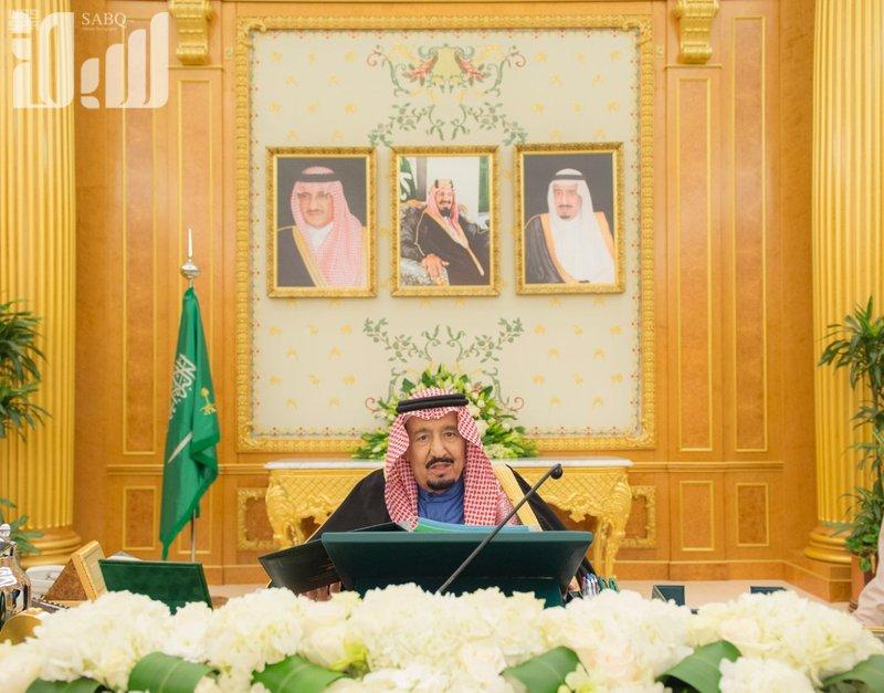 Принц Мухаммад бин Наиф освобождён от занимаемой должности, принц Мухаммад бин Салман назначен наследным принцем