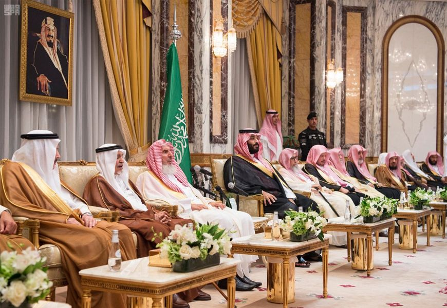 Принцы, Главный муфтий, учёные, министры  и подданные присягают наследному принцу