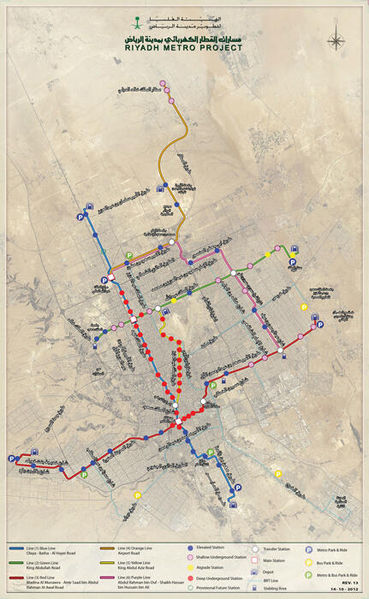 369px-Riyadhmetro
