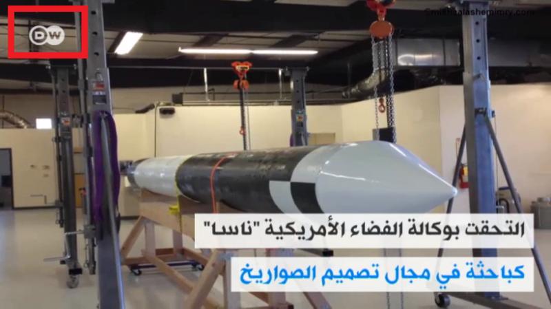В немецкой прессе появилась статья о первой саудийской женщине — инженере-конструкторе баллистических ракет