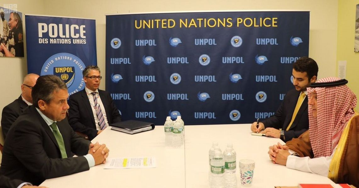 Министр иностранных дел встретился с министром иностранных дел Германии