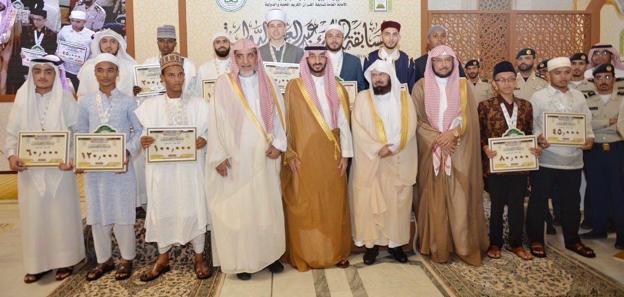 По поручению Служителя Двух Святынь принц Абдаллах бин Бандар посетил 39-ую церемонию вручения примеии Международного конкурса хафизов Благородного Корана им.Короля Абдулазиза
