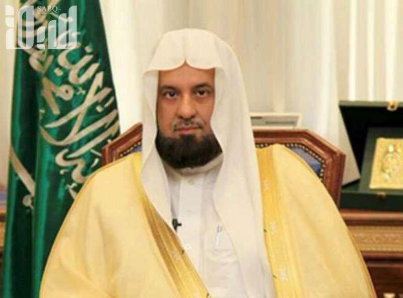 Глава Комиссии по поощрению добродетели: использование термина «ваххабизм» в отношении призыва Имама Мухаммада ибн Абдулваххаба есть несправедливость, враждебность,  искажение истины и обман уммы.