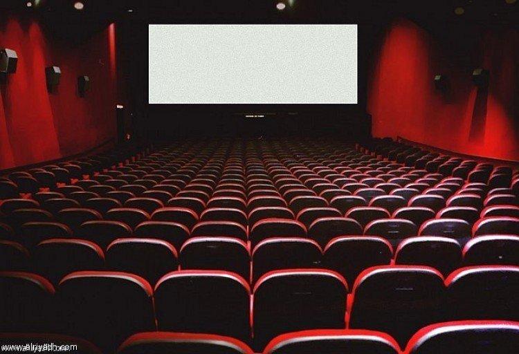 Деятельность по коммерческому кинопрокату будет возможна в Королевстве начиная с 01 января 2018г.