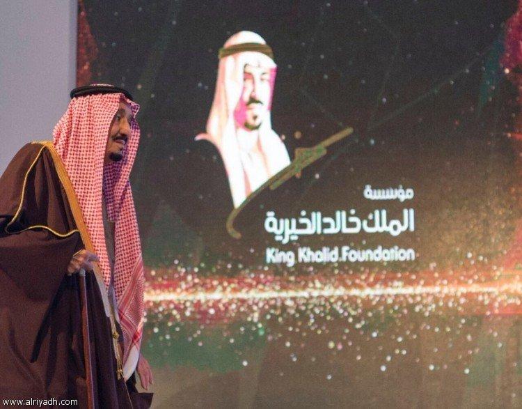 Служитель Двух Святынь посетил церемонию награждения лауреатов премии им.Короля Халида в 2017г.