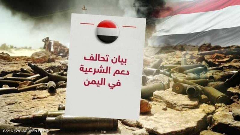Коалиция арабских государств разбрасывает новые листовки над столицей Йемена г.Сана