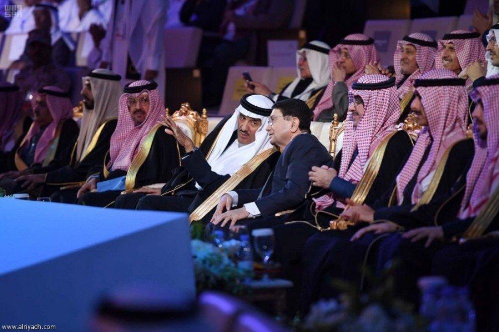 """Форум """"Цвета Саудии"""""""
