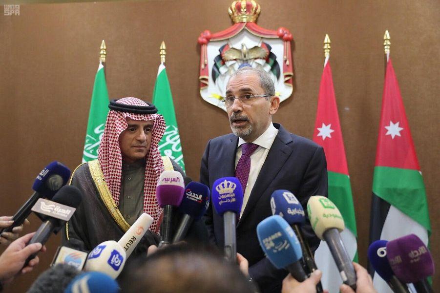 Саммит министров иностранных дел  арабских государств  по Иерусалиму в Аммане