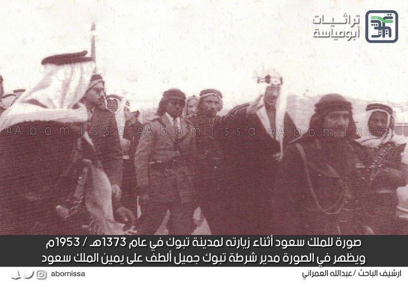 История волка-людоеда из Саудовской Аравии - 69 лет спустя
