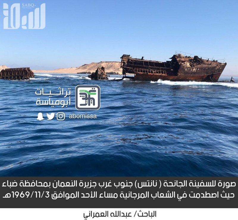 """История корабля """"Нант"""", который сел на мель 48 лет назад у необитаемого острова у побережья Саудии"""