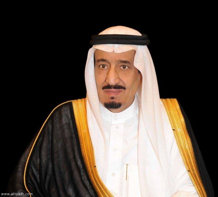 Королевство утвердило предоставление 2 млрд.$  как депозита для Центробанка Йемена