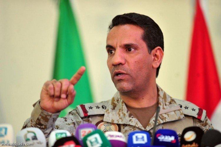 Коалиция по поддержке законной власти в Йемене: Один из истребителей коалиции подвергся ракетному обстрелу из аэрпорта Саады