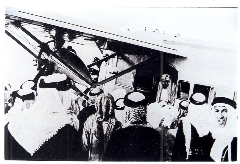 """""""Dakota"""" - the story of the first gift received by the King of Saudi from the US President"""