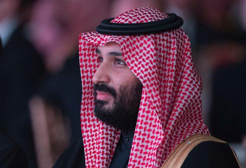 Церемония форума Саудийско-американского партнёрства «Вместе мы побеждаем»