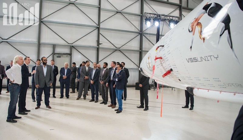 Наследный принц посетил компанию Virgin Galactic и аэропорт Мохаве