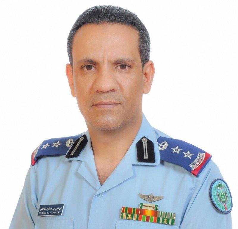 Коалиция: хусииты неудачно запустили баллистическую ракету в направлении Южного Захрана, ракета упала на территории Йемена