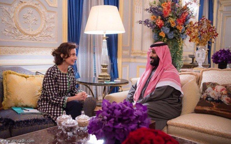 Наследный принц встретился с генеральным директором ЮНЕСКО