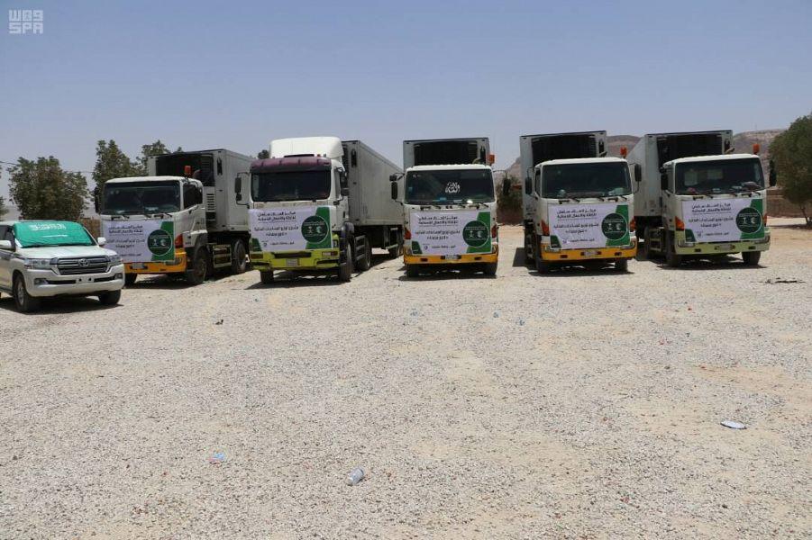 Центр гуманитарной помощи им.Короля Салмана  распределяет 26 тыс.коробок мяса в вади Хадрамоут