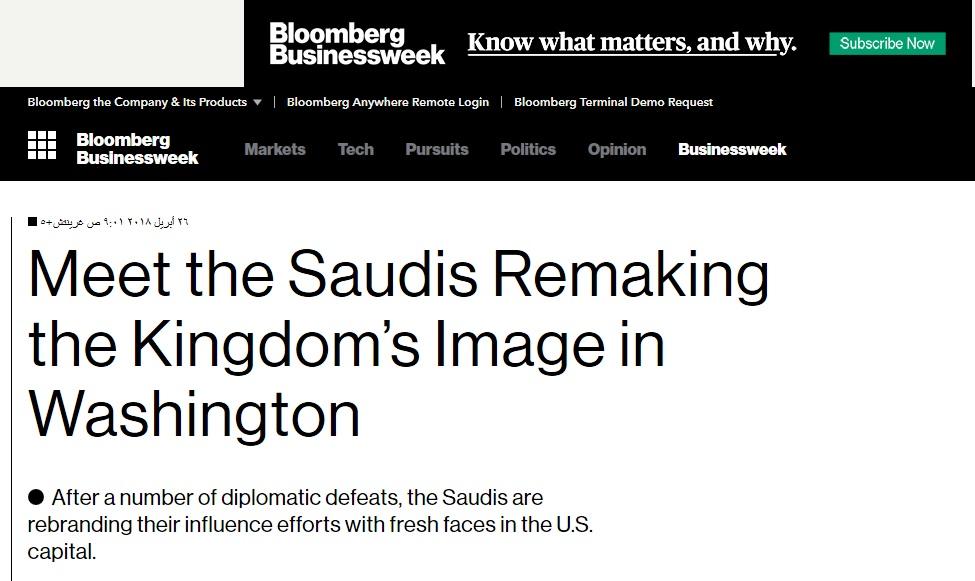 Bloomberg: Саудия больше не нуждается в американских советниках, которые говорили бы от её имени