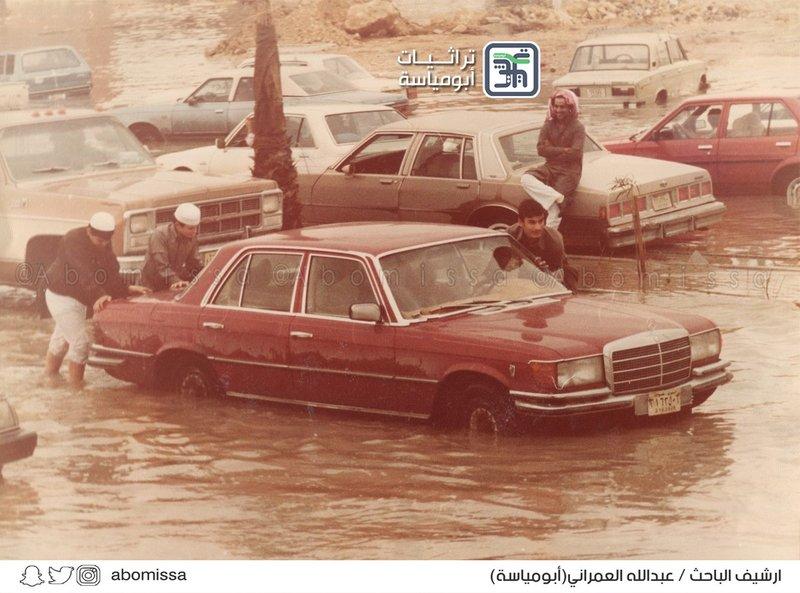 Курьёзная фотография, сделанная во время дождей в г.Эр-Рияде 36 лет назад