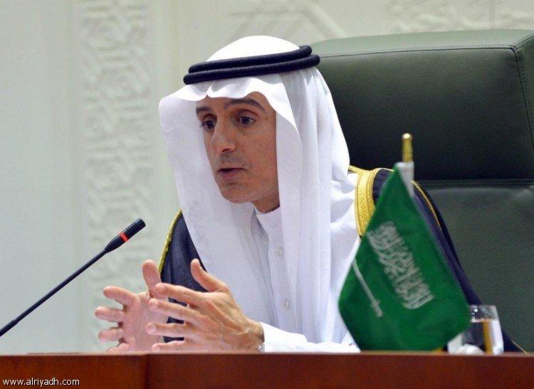 Министр аль-Джубейр: мы создадим ядерную бомбу если Иран возобновит свою ядерную программу