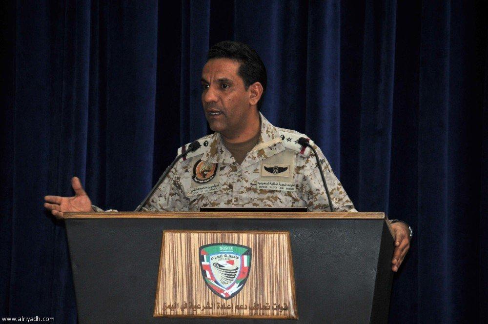 аль-Малики: Силы коалиции на о.Сокотра действуют в координации с законным правительством Йемена
