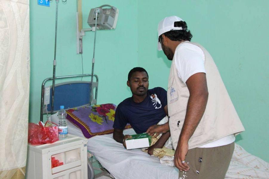 Центр гуманитарной помощи им.Короля Салмана оказывает помощь Йемену