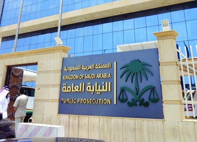 Генеральная прокуратура: арестованные по делу о стремлении к дестабилизации Королевства признали связь с  враждебными структурами