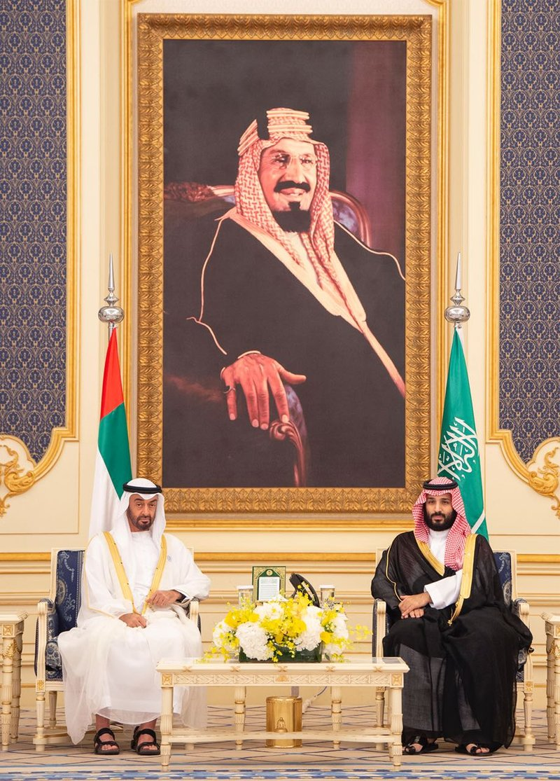 Саудия и ОАЭ: совместное видение полной экономической и военной интеграции, и совместного развития