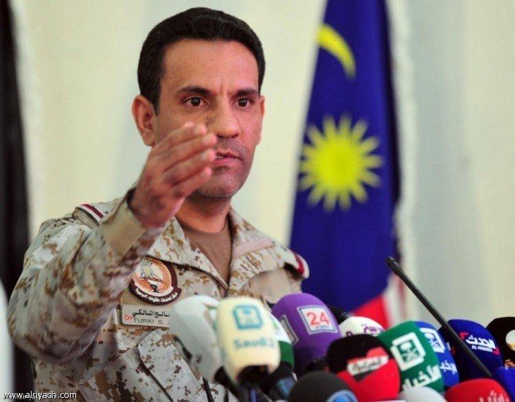 Силы ПВО зафиксировали баллистическую ракету, выпущенную по направлению Джазана