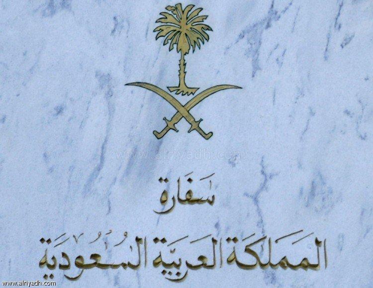 Посольство Королевства в Ливане предостерегло от неизвестного лица, выдающего себя за принца Талала бин Султана