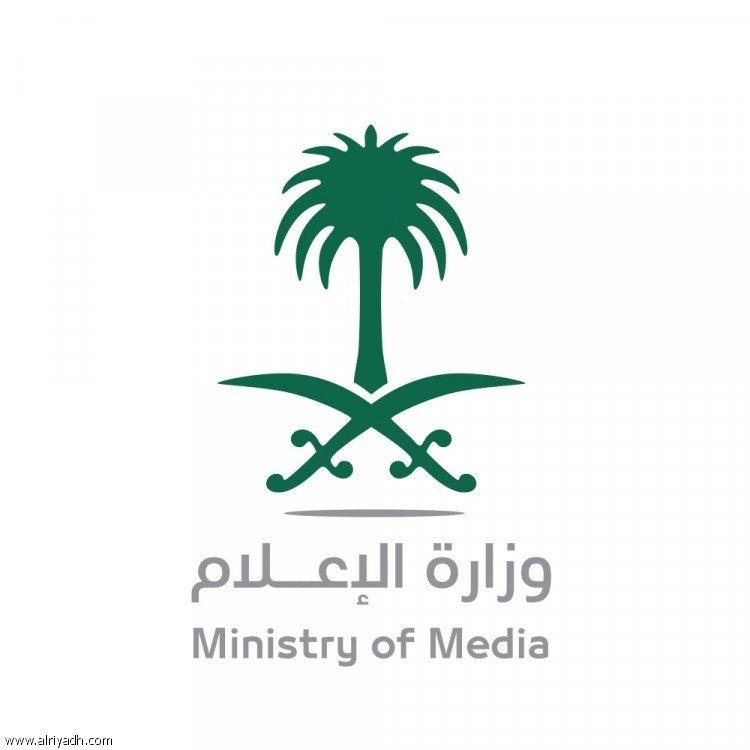 Министерство информации отвергло безотвественные обвинения, прозвучавшие в заявлении УЕФА