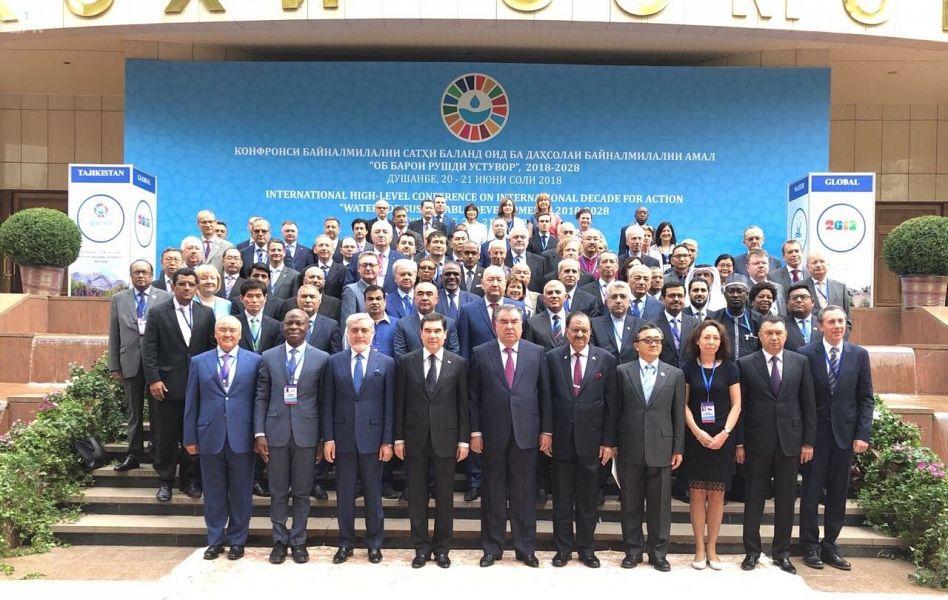 Международная конференция высокого уровня по устойчивому развитию водных ресурсов вТаджикистане