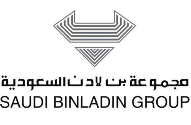 Реструктуризация холдинга «бин Ладен»: у семьи бин Ладен остаётся 63.8% активов компании