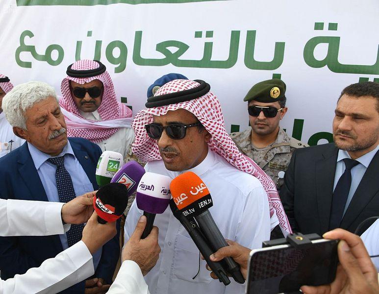 Центр гуманитарной помощи им.Короля Салмана начал образовательную программу по поддержке правительства Йемена