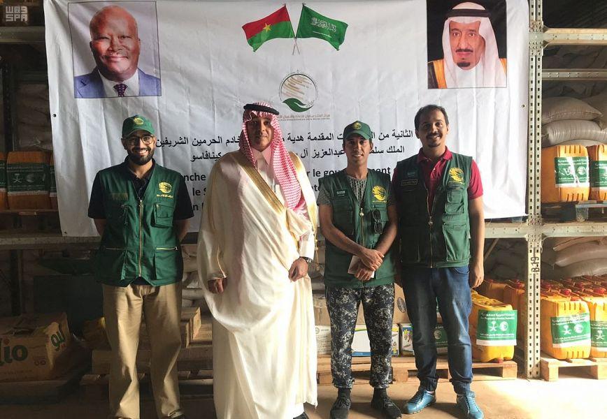 Центр гуманитарной помощи им.Короля Салмана предоставляет второй транш помощи Буркина-Фасо