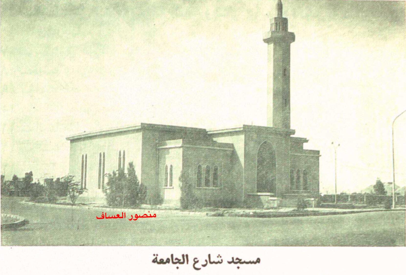 Мечеть на университетской улице в аль-Мулзаме (г.Эр-Рияд, Королевство Саудовская Аравия)