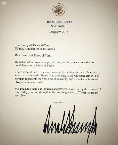 Президент США выразил соболезнования семьям саудийских студентов  Зиба и Джасира