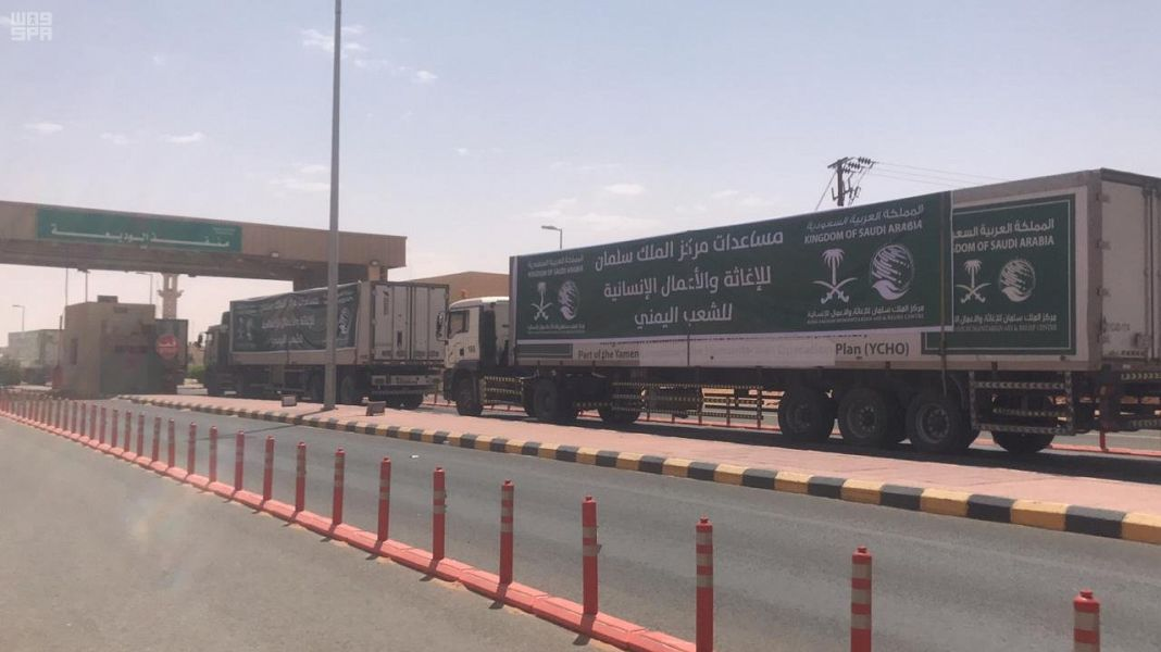 17 грузовиков Центра гуманитарной помощи им.Короля Салмана через КПП Вадаия направились в провинцию Маариб