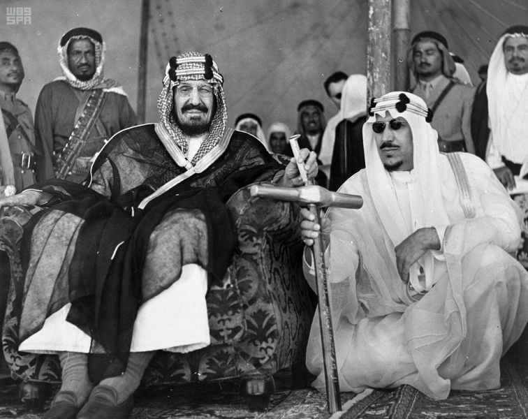 67th Anniversary of the Railways of the Kingdom of Saudi Arabia